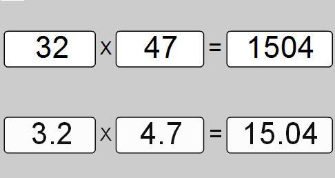 כפל מספרים עשרוניים HTML
